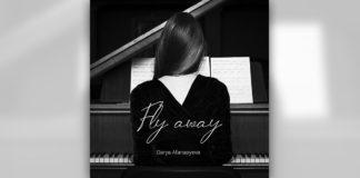 Darya Afanasyeva – Fly Away